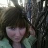 Gulya, 32, Askino