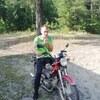 Саня, 21, г.Челябинск