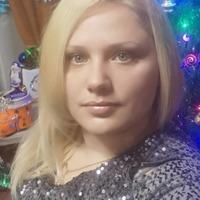 Наталья, 29 лет, Дева, Новосибирск